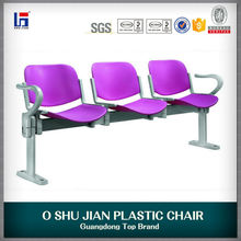 High Quality And low Price Waiting Plastic Outdoor Chair
