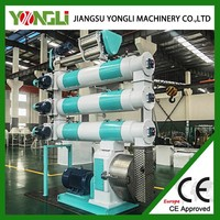 High technology durable floating fish feed pellet machine price