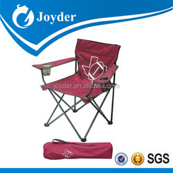 2015 Canton Fair JD-2009 folding chair bed for fishing