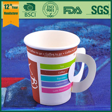 paper cups for coffee,paper cup with handle,biodegradable coffee cups