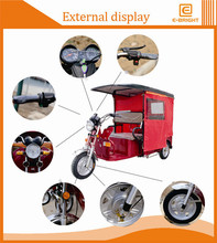 ROHS 3 wheel taxi with fashion shape