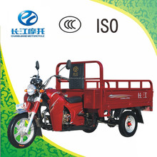 Air cooling three wheel motorized vehicles widely used in China