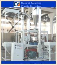 Powerful automatic TM500 plastic scrap pulverizer machine, plastic grinder blades, PVC milling machine