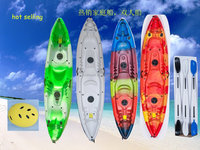 3person fishing boat & fishing canoe