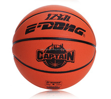 Printed Custom Logo PU Basketball