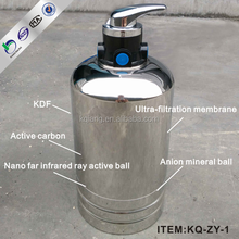 Under faucet purification water filter for drinking water