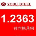 1.2363 de acero barras redondas made in china, Huangshi