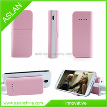 Power Bank With Holder, 5200mAh Power Bank With Holder, Power Bank With Holder China Supplier