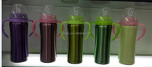 Thermos Stainless steel baby bottle