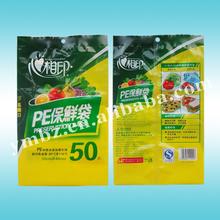 Scott calidad Eco friendly para rollo de papel higiénico bolsa