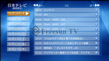 Best high quality hd Ihome japanese iptv japan tv channel with 36 japanese channels tv streaming no buffering