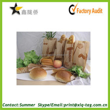 2015 China custom QS environmental printed paper bread bags recyclable special price