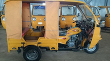 Bajaj three wheeler petrol auto rickshaw