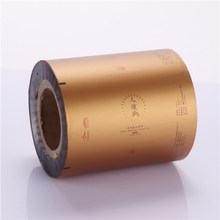 Automatic Packaging plastic roll film for food aluminum laminated