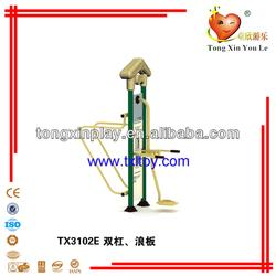 mini fitness equipment TX3102E