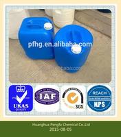 ISO liquid acetic acid 84% min /GAA/glacial acetic acid/plant price