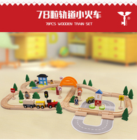 78pcs Alibaba China Wooden Toy Train Set for Children Model Train Track for Sale