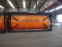 ISO CE biodiesel,diesel,petrol,fuel storage tank container