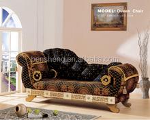 Queen Chair,antique sofa furniture,classic chaise lounges