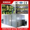 Electric pepper dehydrator machine /green vegetables drying equipment /beans dryer