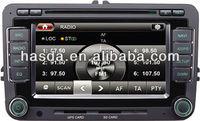 The skoda Octavia skoda Fabia GPS DVD CD MP3 player in China