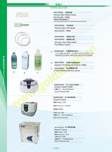titanium mesh without handle, plating solution, ultrasonic cleaner