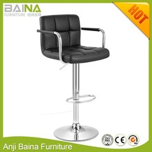 Adjustable commercial used cheap china bar stool supplier factory