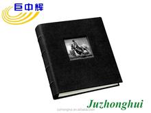 230gsm black paper sheet for photo album