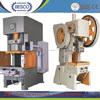 Factory Price punching machines used power press machine
