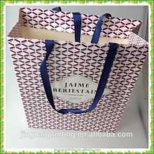 Customized shopping bags, luxury paper bag, printed paper bag