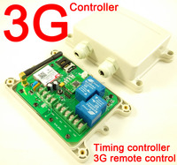 3G gsm timer controller box / remote alarm switch box