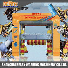 2015 new selling CHINA automatic car wash italy quality cleaning equipment machine prices
