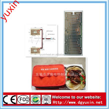 heating elements for mechine ,heating films for warming car ,heating box