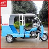 Cheapest Electric Kick Three Wheel Cycle / Cargo Passenger Tricycle Gold Supplier