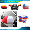 country flags car wing mirror cover flag