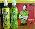 Soccerade vitamina bebida