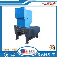 powerful plastic crusher/shredder/crushing machine for sale