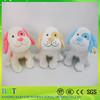 2014 Hot Sale Custom Plush Dog, Plush Dog Toys, Stuffed Plush Dog