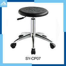 School Metal Adjustable Height Stainless Steel Lab Stool Chair
