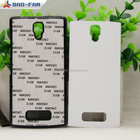 2d Sublimation Blank Phone Case for Lenovo A2010 Hard PC case with Metal Sheet sublimation blank cell phone case