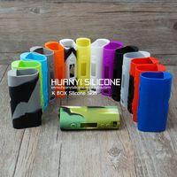 alibaba wholesale subox, subox mini, kbox mini silicone case/sleeve/skin/cover/enclosure for subox mini box mod