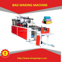TBE-500 t-shirt plastic bag sealing machine for sale