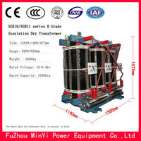 Single Phase Step Up Power Transformer Manufacturers