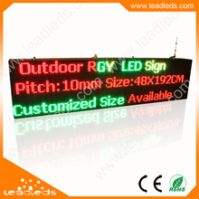 CHINA LED MANUFACTURER OFFER HIGH QUALITY THREE COLORS OUTDOOR LED WALL MOUNT DIGITAL SIGANGE