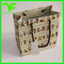 China high quality best design paper bag picture