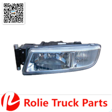 oe no.81251016521 heavy duty truck body parts auto body parts MAN TGX Left Fog Lamp