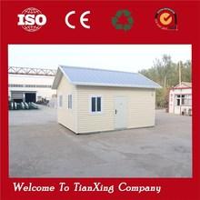 China coal group 2015 hot model china supplier k modulus prefab house