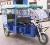 bajaj auto electric rickshaw/ tricycle price