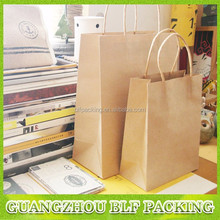 (BLF-PB1061)recycled brown kraft grocery paper bag