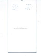 polyurethane white high gloss spray powder coating